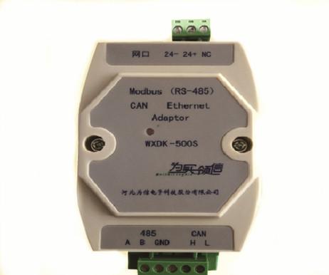 WXDK-500S