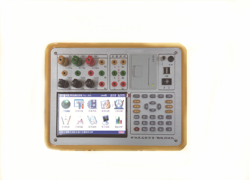 變壓器容量特性測試儀